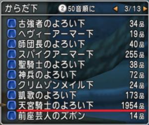 スクリーンショット (261)