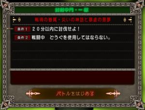 スクリーンショット (266)