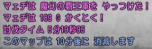 スクリーンショット (359)