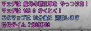 スクリーンショット (362)