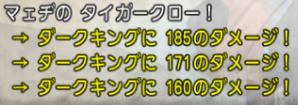 スクリーンショット (370)