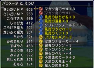 スクリーンショット (381)