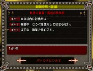 スクリーンショット (387)