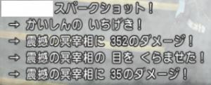 スクリーンショット (390)