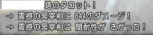 スクリーンショット (392)