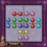 【道具使い】ダークキング用オススメ宝珠装備 ドラクエ10ver3.4