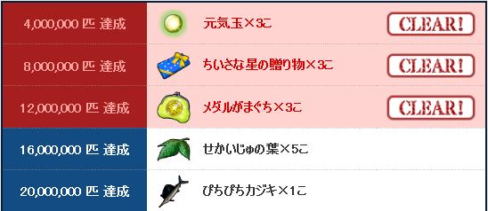 2017-09-02 (3)