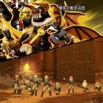 ドラクエ10アストルティア防衛軍 闇朱の獣牙兵団ボス(獣系)討伐方法 物理構成攻略法のポイントやコツ